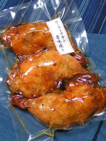 ローストチキン香味焼き(もも骨付き)