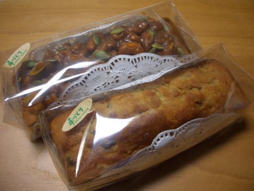 パウンドケーキ(S)とキャラメルナッツケーキ