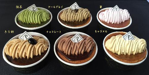 リトルキャラメルシフォンケーキ