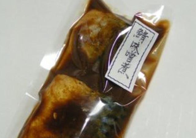 大津市で惣菜の販売をしている【佐知's Pocket】真空パックでお届けする惣菜をご家庭でも