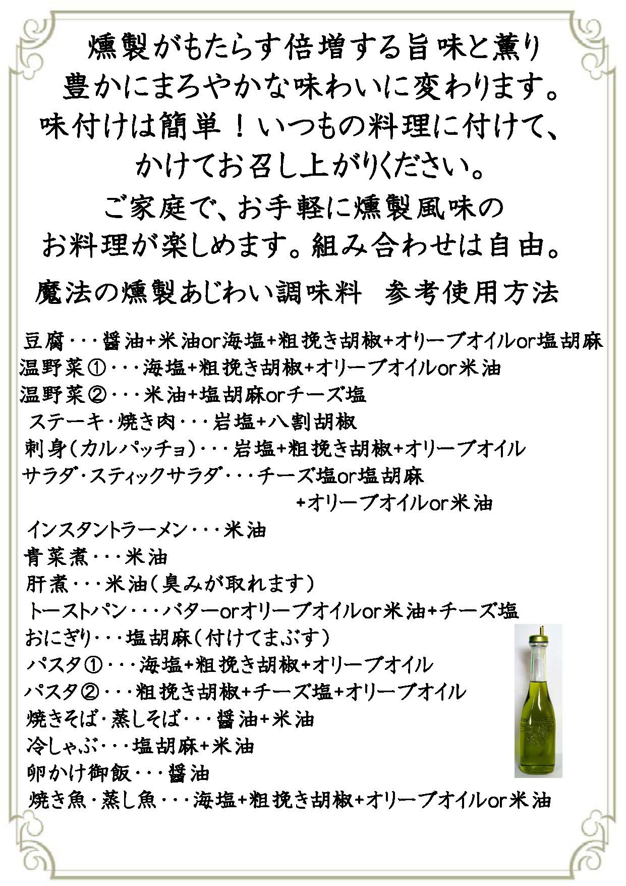 佐知's Pocket セット販売内容-06
